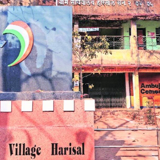 India's First Digital Village